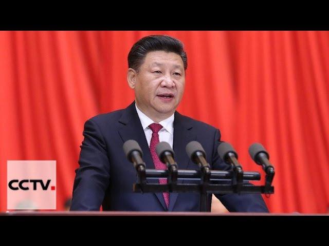 Генеральный секретарь ЦК КПК Си Цзиньпин выступил с речью на торжественном собр...