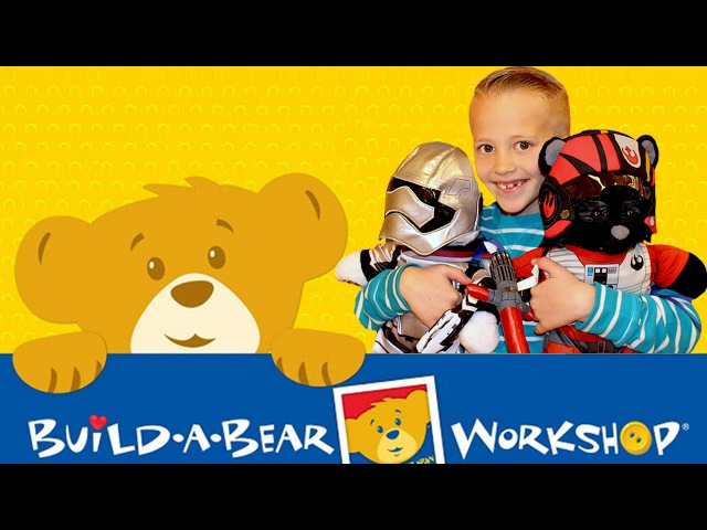 David's First Build a Bear