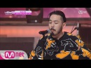 I Can See Your Voice 3 진짜 자메이카 소울 쿤타 'No Woman No Cry' 160915 EP 12