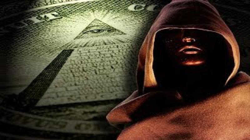 Кто является реальным хозяином мировых денег.Тайное мировое правительство.Секретные материалы