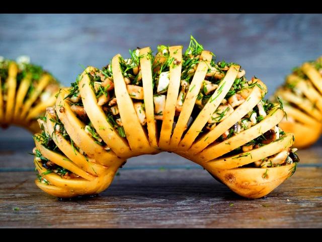 ВКУСНЕЙШАЯ КАРТОШКА ГАРМОШКА УДАЧНЫЙ рецепт картошки с грибами в духовке