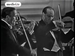 Иегуди Менухин и Давид Ойстрах играют Баха