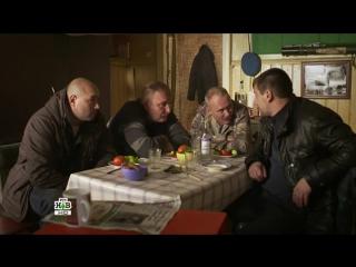 Ментовские войны 8 сезон 2 серия. Игра на чужом поле. Часть 2