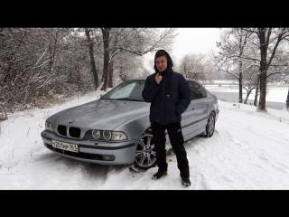 Обзор BMW E39 за 270 тысяч рублей 98года.Легенды 90-х.