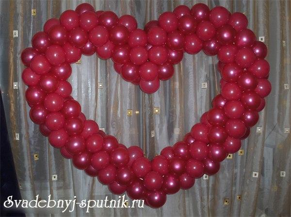 Как шаров сделать сердечка