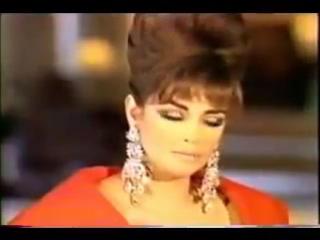 Мариелена - Лусия Мендес - Se acabo 1995 год