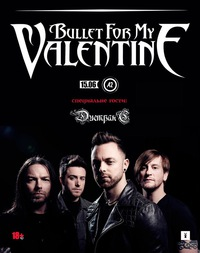 Bullet For My Valentine * 15.06 * A2 * 18+
