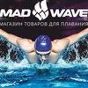 Магазин товаров для плавания Mad Wave в Томске