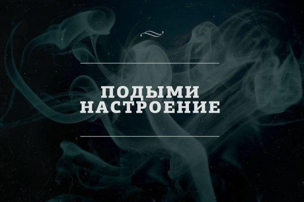 кафе руслан нижний новгород официальный сайт