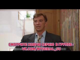 Молодежка 3 сезон 30 серия (110 серия) анонс