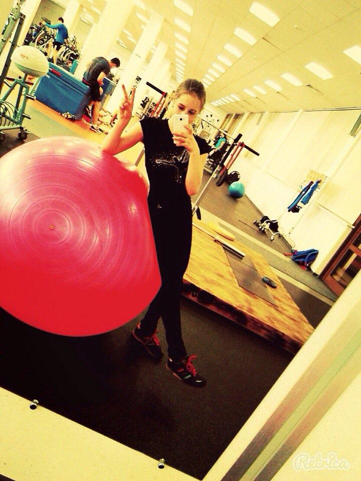 Розовый мяч Новогорска & Индивидуальный чемодан фигуриста 7-_fi5xrAoc
