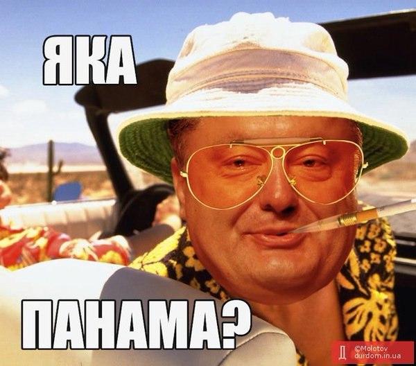 В понедельник весенняя сессия ПАСЕ откроется срочными дебатами по делу Савченко - Цензор.НЕТ 5843