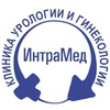 "Клиника ""ИнтраМед"" | Гинекология, урология СПб"
