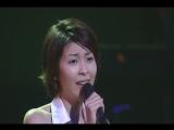 Takako Matsu - I stand Alone (Concert Tour 2001 (A PIECE OF LIFE))