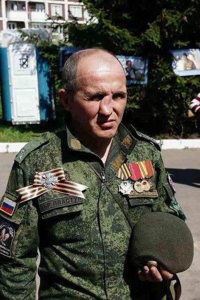 Россия финансирует политические партии в разных странах Евросоюза, - Климпуш-Цинцадзе - Цензор.НЕТ 2590