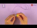 LEGO Friends Как... Сделать брелок для ключей своими руками