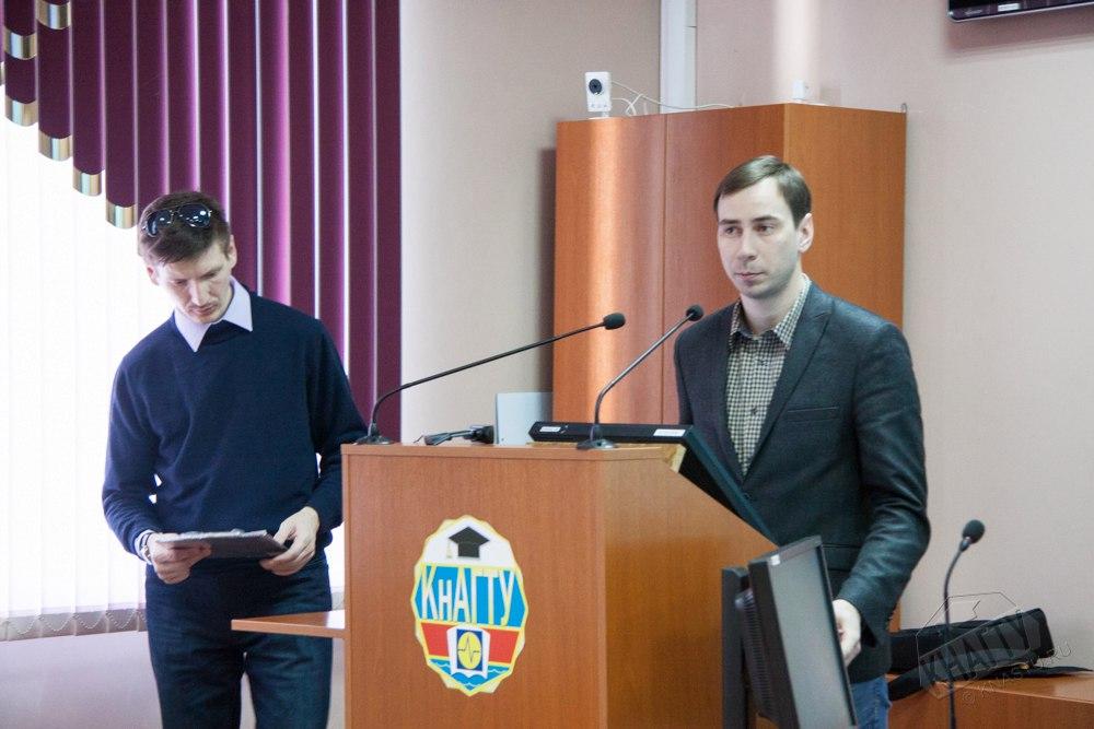 Молодых инноваторов КнАГТУ обучили основам предпринимательской деятельности