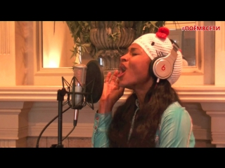 Sia - Chandelier (cover),божественный голос,шикарное исполнение,девушка с классным голосом нереально круто поёт,кавер на песню