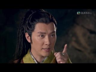 Лань Лин Ван / Lan Ling Wang - 3 серия (озвучка)
