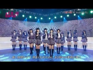 140315 AKB48 SHOW! ep21 ~ P2