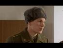 Кремлёвские курсанты 1 сезон 42 серия (СТС 2009)