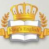 Королевский английский