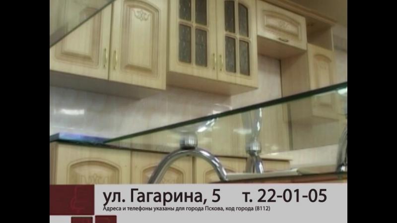 Мебельный магазин МЛиК. НОВЫЙ АДРЕС: Гагарина 5.