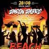 28 АВГУСТА | BEACH PARTY | MAGNETIC