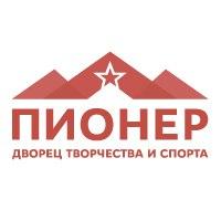 Логотип Дворец творчества и спорта «Пионер»