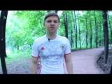 Вызов сборной России по футболу болельщиками.