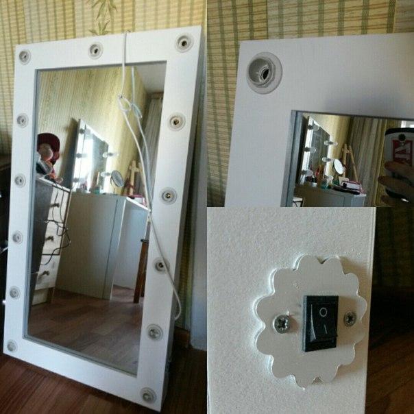 Зеркала на заказ  улица советская