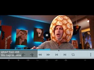 QNAP TAS-168 – проигрвание Blu-Ray образов с HDD и по сети