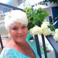 Ирина Слемзина