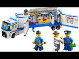 ЛЕГО СИТИ ПОЛИЦИЯ. Собираем Полицейский участок Лего Грузовик. LEGO CITY Mobile Police Unit 60044