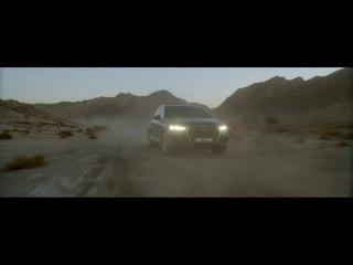 Музыка из рекламы Audi Q7 - Меняет любой прогноз погоды на благоприятный (2015)