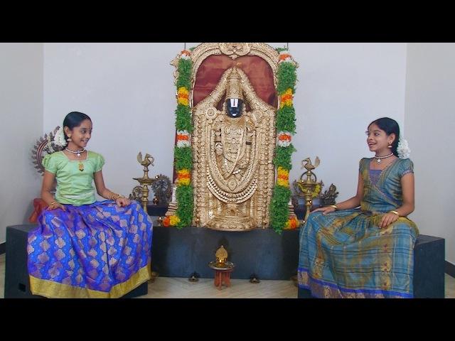 Narayanam Bhaje Abirami Charukesi 'Vande Guru Paramparaam'