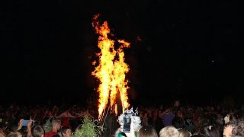 Запалення купальського вогнища з Нептуном на Івана Купала 06 07 16 в с Ковалівка
