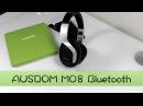 Bluetooth наушники AUSDOM M08 Китайский Китай