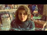 Рождественско-Новогодние  книги //Что сказал Шерлок Холмс?