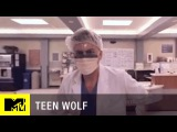 Teen Wolf (Season 6) | 'Going to the Grave' 360 Video | MTV