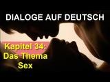 Learn German: Dialog №34, Das Thema Sex,  Deutsch lernen