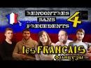 [БВ 4] ФРАНЦУЗЫ в РОССИИ (не сдаются) Les FRANÇAIS en RUSSIE
