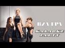 Караоке Party Хит-Виагра-Перемирие (караоке версия)