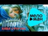 Премьера 2015 - Анатолии