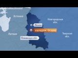 Четыре человека погибли при жесткой посадке Ми-8 под Псковом