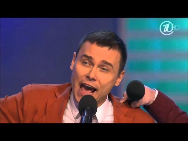 КВН Высшая лига Первая 1 8 Финала 2014 год