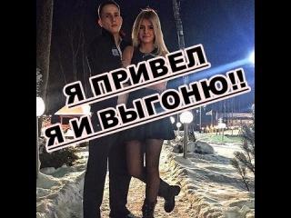 Дом-2 Новости 17 февраля 2016 ,выпуск 4300 (17.02.2016) авторский видеоблог.
