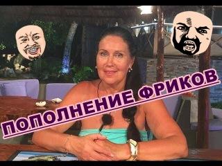 Дом-2 Новости 18 февраля 2016 ,выпуск 4301 (18.02.2016) авторский видеоблог.