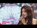 ICanSeeYourVoice3 Seo Inguk's HER Actress Lee Sunbin 'Broke up today' 20160728 EP 05