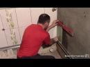 Укладка плитки в ванной - 3часть/Второй тон плитки вентилятором
